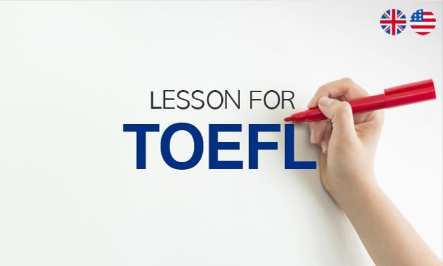 TOEFL 과외