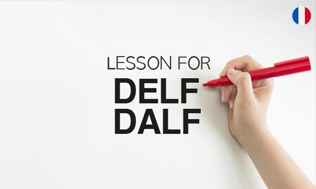 DELF·DALF 과외
