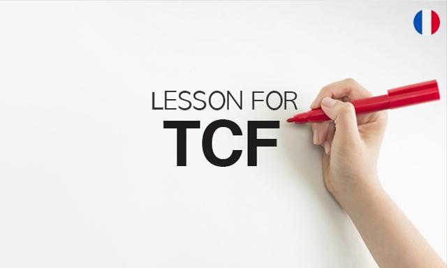 TCF 과외