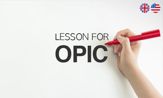 OPIc 영어 과외