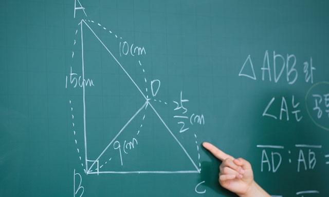 고등 수학 과외